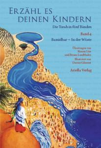 Ariella Cover Torah 4