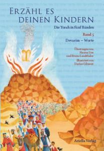 Ariella Cover Torah 5_Cover